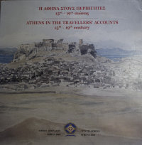 Athens in the travellers' accounts: 15th-19th century
