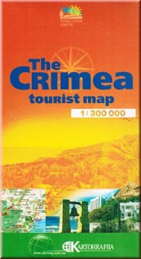 The Crimea tourist map 1:300 000