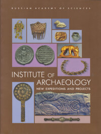 Institute of Archaeology: New expeditions and project