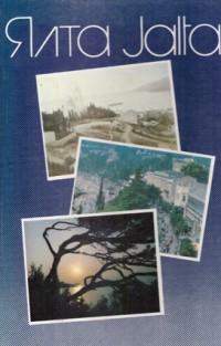 4775a601bf19 Купить фотоальбомы в интернет-магазине   CrimeanBook